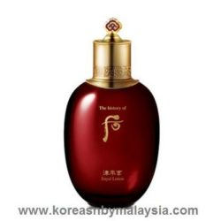 The History of Whoo Jinyulhyang Jinyul Lotion 110ml malaysia beauty skincare makeup online product price