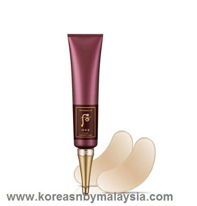 The History of Whoo Jinyulhyang Wrinkle Essential Cream 40ml malaysia beauty skincare makeup online product price