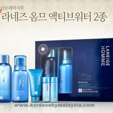 Laneige Homme Active Water Set 5 pcs 355ml malaysia beauty skincare makeup online product price
