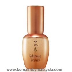 Sulwhasoo Capsulized Ginseng Fortifying Serum 35ml malaysia beauty skincare makeup online product price