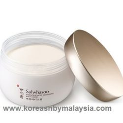 Sulwhasoo Essentrue Deep Nourishing Body Cream 200ml malaysia beauty skincare makeup online product price