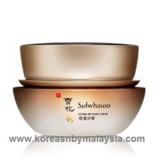 Sulwhasoo Extra Refining Cream 60ml malaysia beauty skincare makeup online product price