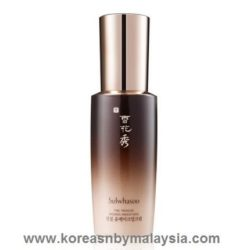 Sulwhasoo Timetreasure Radiance Makeup Base 30g malaysia beauty skincare makeup online product price