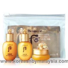 The History of Whoo Gongjinhyang Trial Kit 3 pcs 50ml malaysia beauty skincare makeup online product price