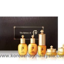 The History of Whoo Gongjinhyang Trial Kit 5 pcs 64ml malaysia beauty skincare makeup online product price