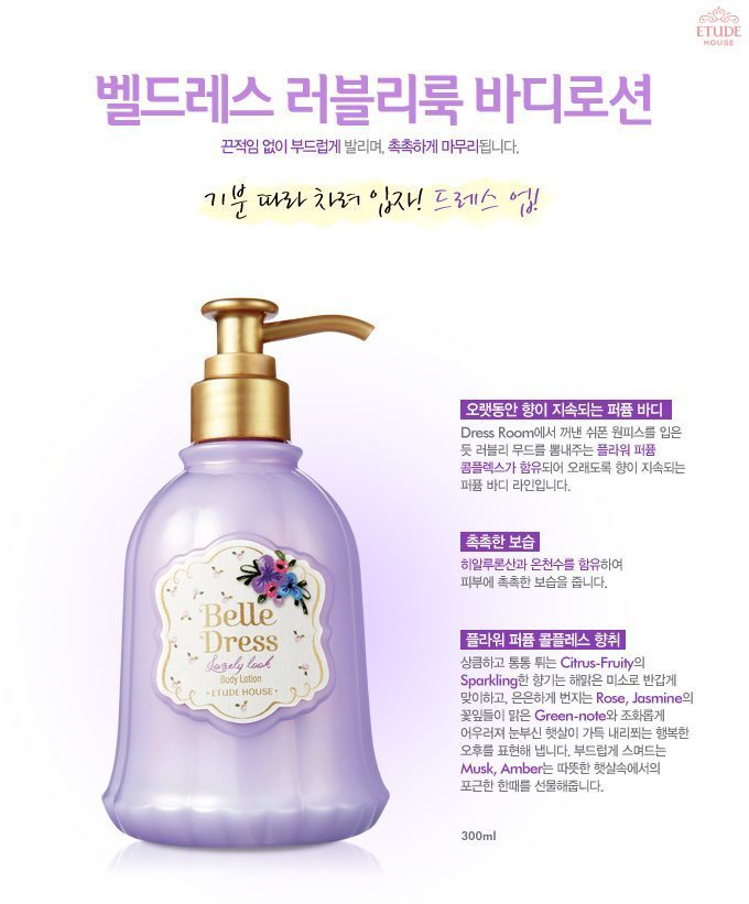 Etude House Belle Dress Lovely Look Body Lotion 300ml malaysia