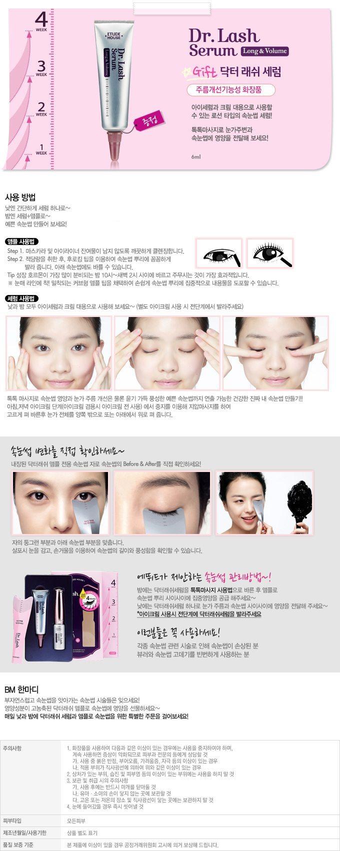 ea5ea2b78d6 ... Etude House Dr. Lash Ampule Long and Volume 6ml + 6 ml malaysia  cleansing makeup