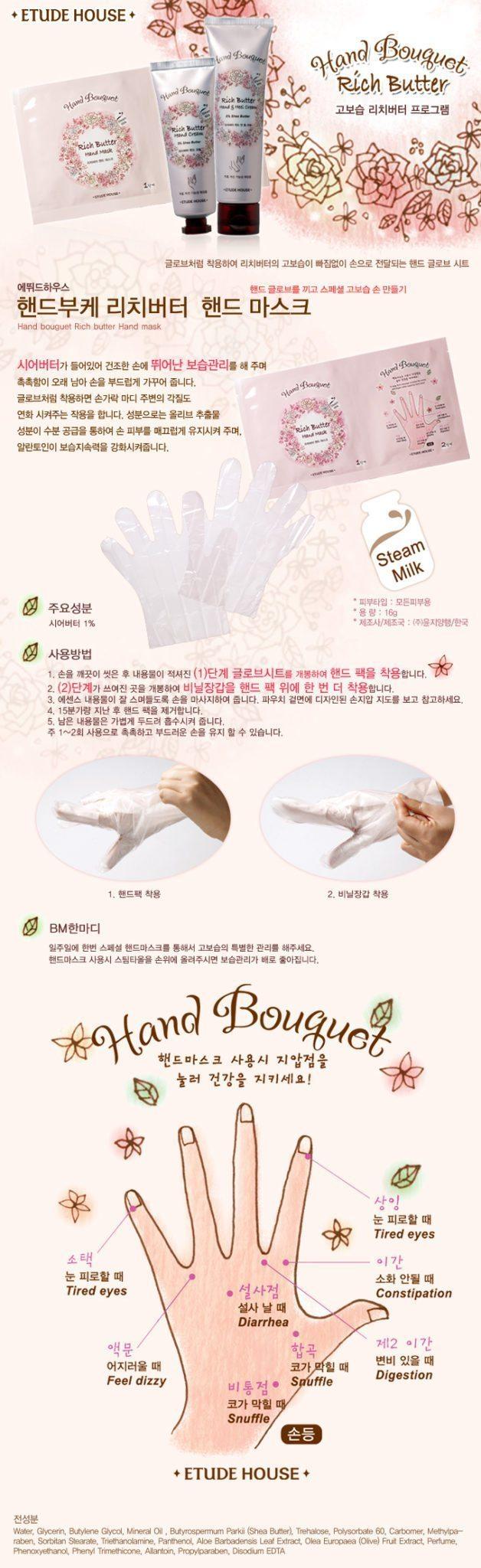 Etude House Hand Bouquet Rich Butter Hand Mask 16g malaysia