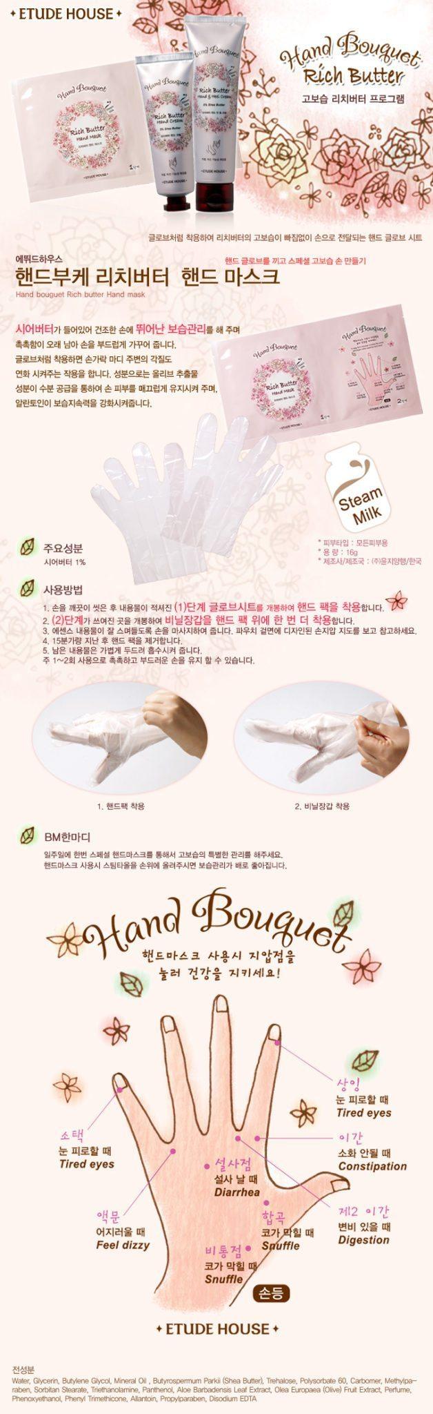 Etude House Hand Bouquet Rich Butter Hand Mask 16g malaysia1