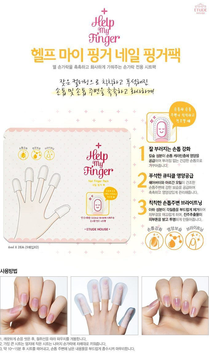 Etude House Help My Finger Nail Finger Pack 10-pouch 20g malaysia