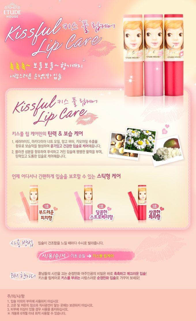 Etude House Kissful Lip Care - Korean moisture lipstick ...