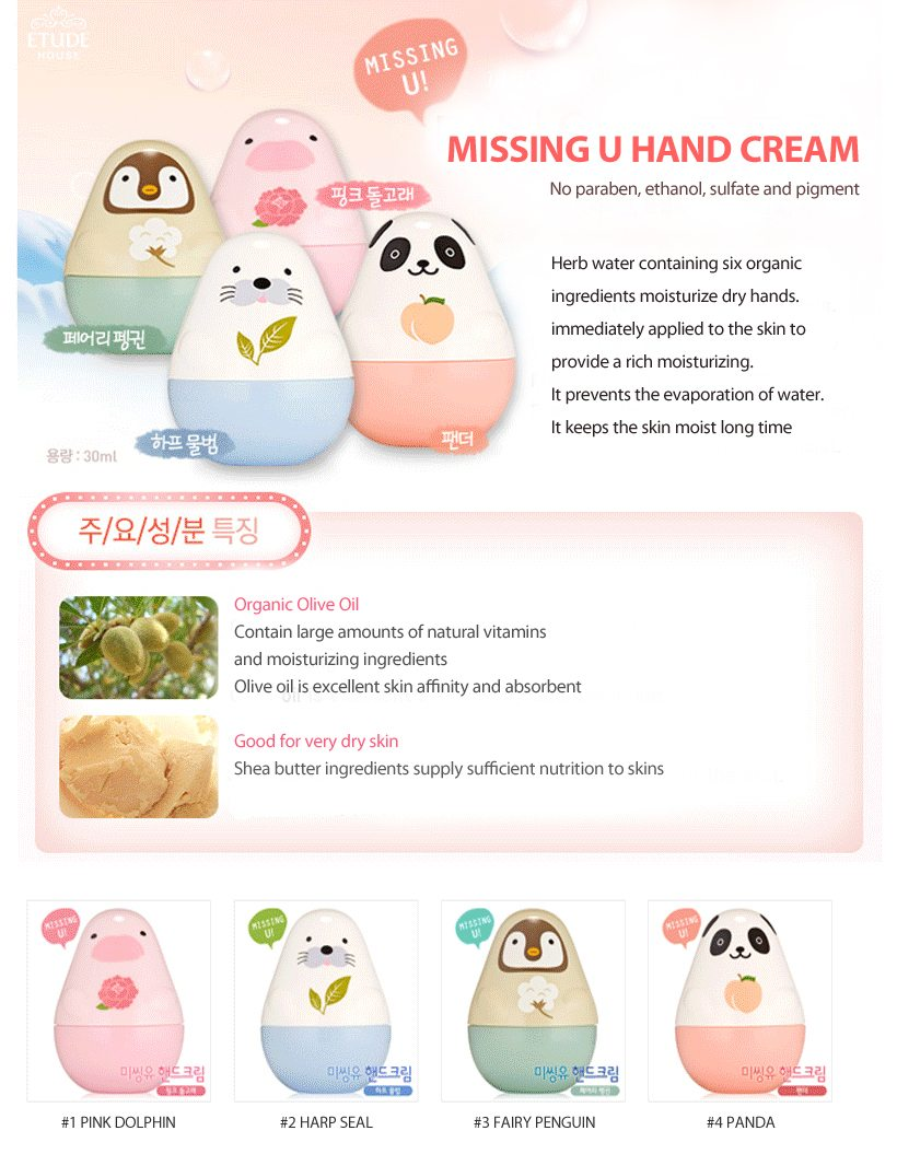 Etude House Missing U Hand Cream 30ml malaysia