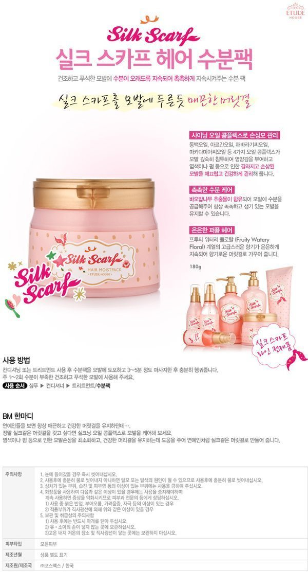 Etude House Silk Scarf Hair Moist pack 180ml malaysia