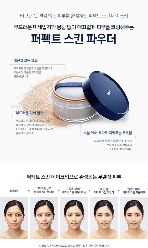 IOPE Perfect Skin Powder 35g