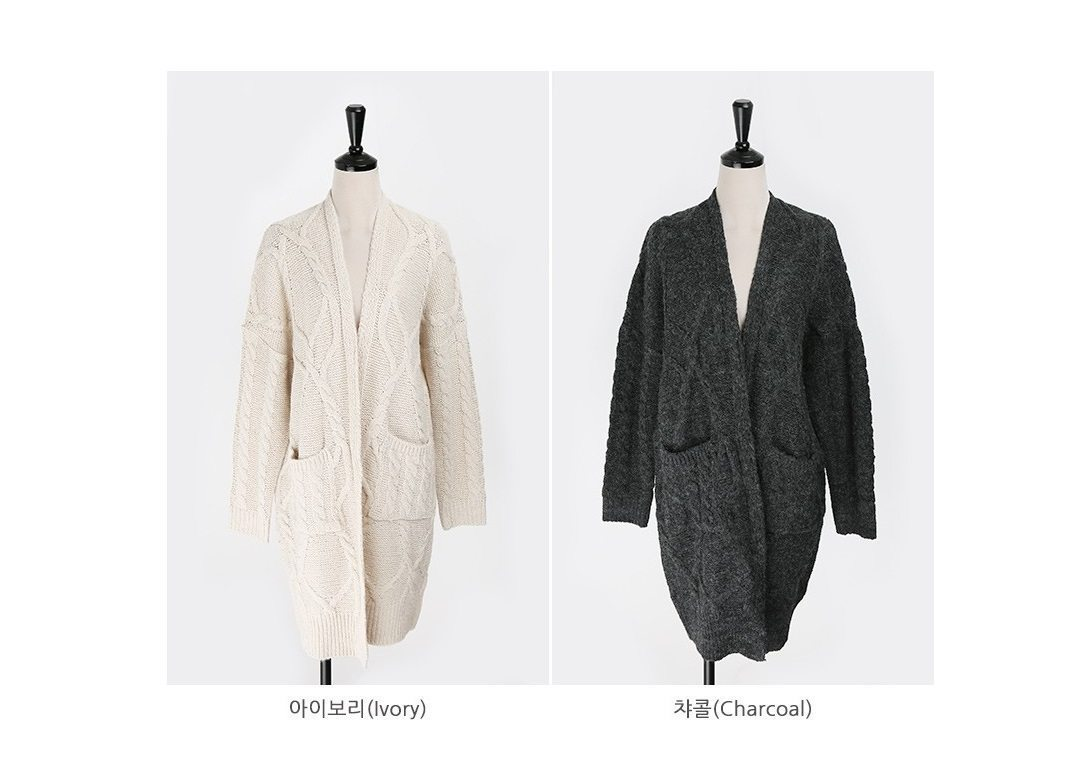 Abel Pocket Long Cardigan Korean Style Fashion Online Shop