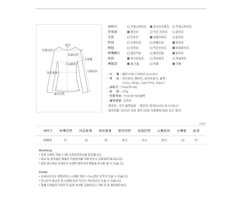 Corrugate Soft V-Neck Cardigan Korean fasion online shop malaysia singapore brunei indonesia1