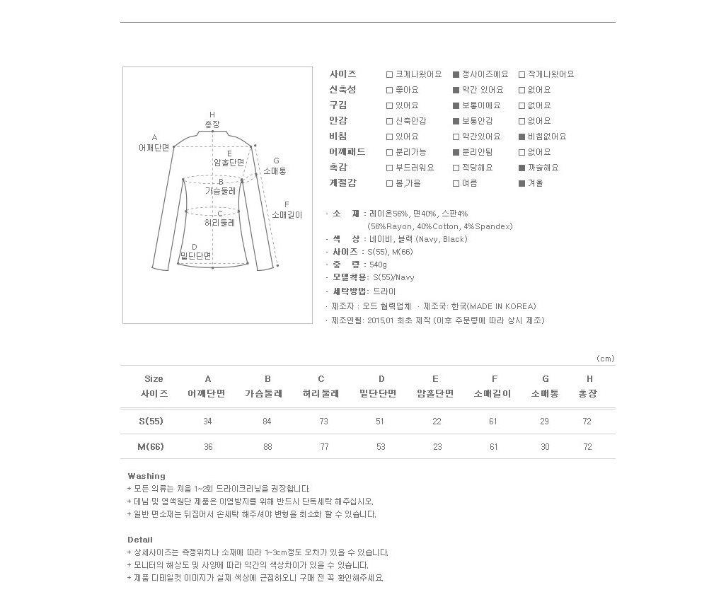Darling De Jacket Korean fasion 2014 online shop malaysia singapore brunei indonesia china2