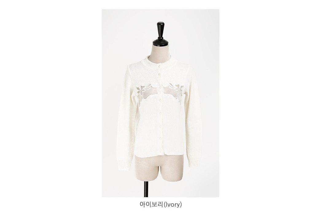Embroidery Cardigan Korea fashion shop online malaysia singapore brunei9