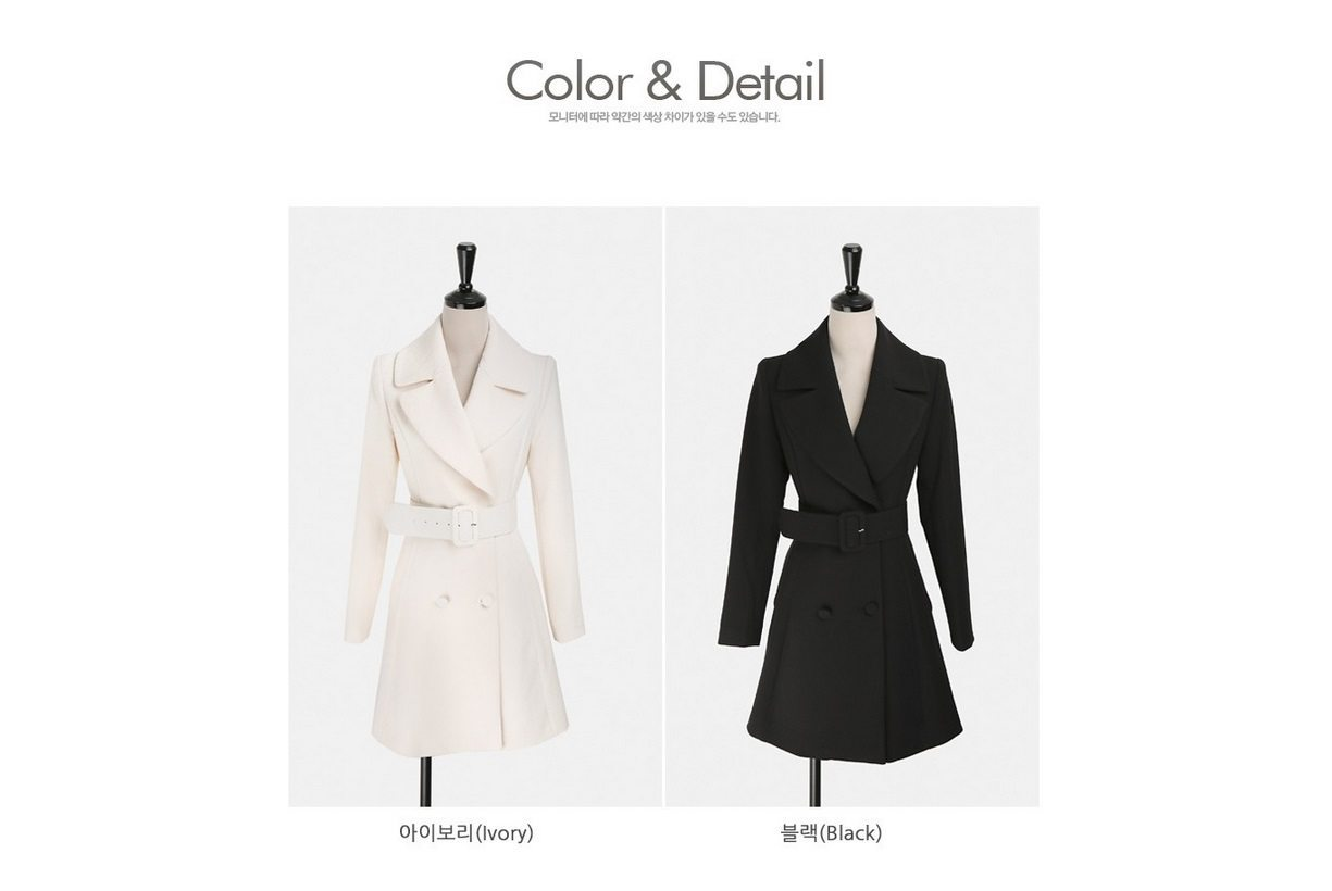 Lavender Flare Coat Korean fasion online shop malaysia singapore brunei indonesia8