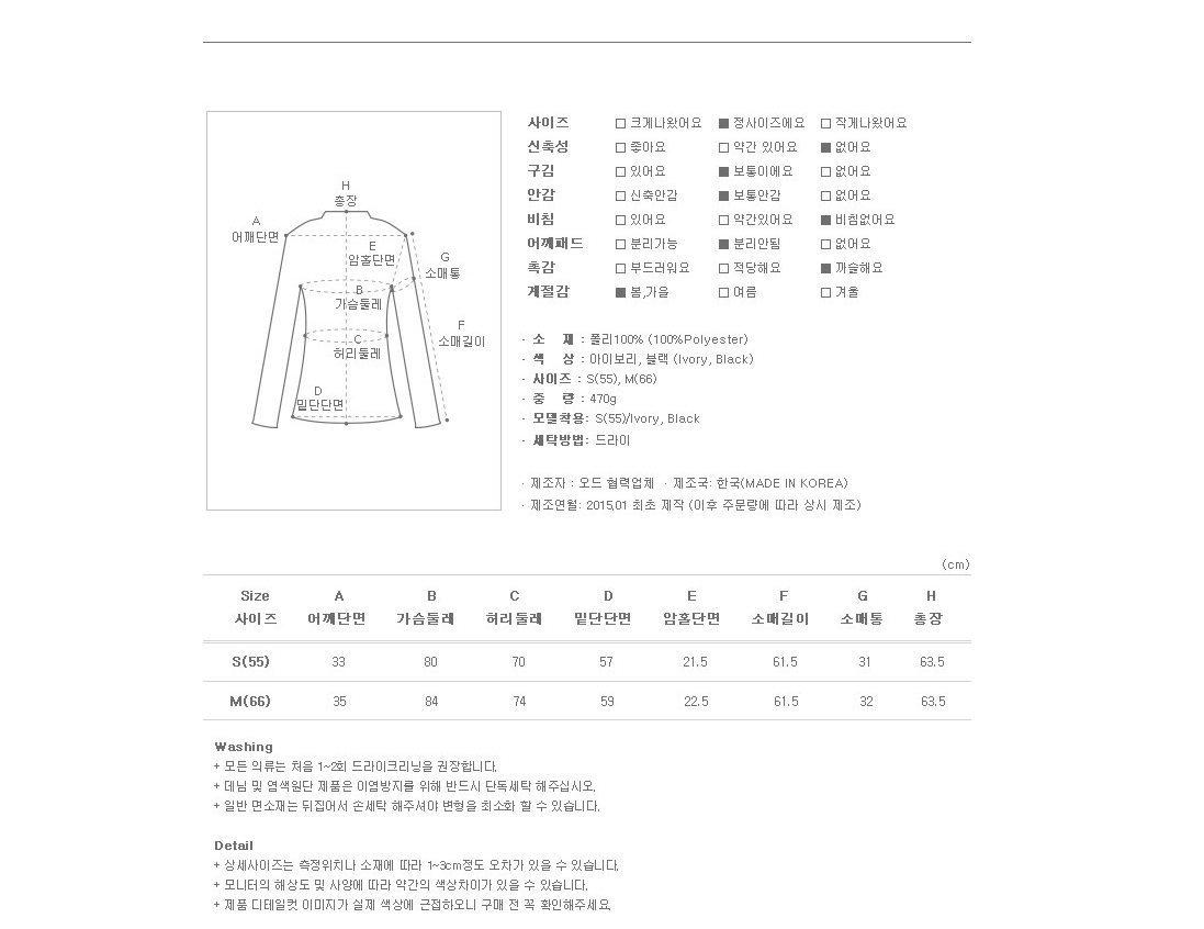 Luxury Detachable Ruffle Jacket Korean fasion online shop malaysia singapore brunei indonesia3