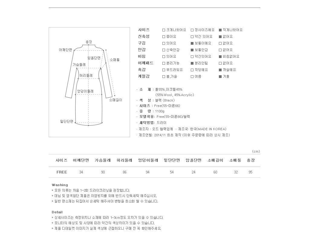 Magic Wool Tweed Coat Korean fasion 2014 online shop malaysia singapore brunei indonesia china2
