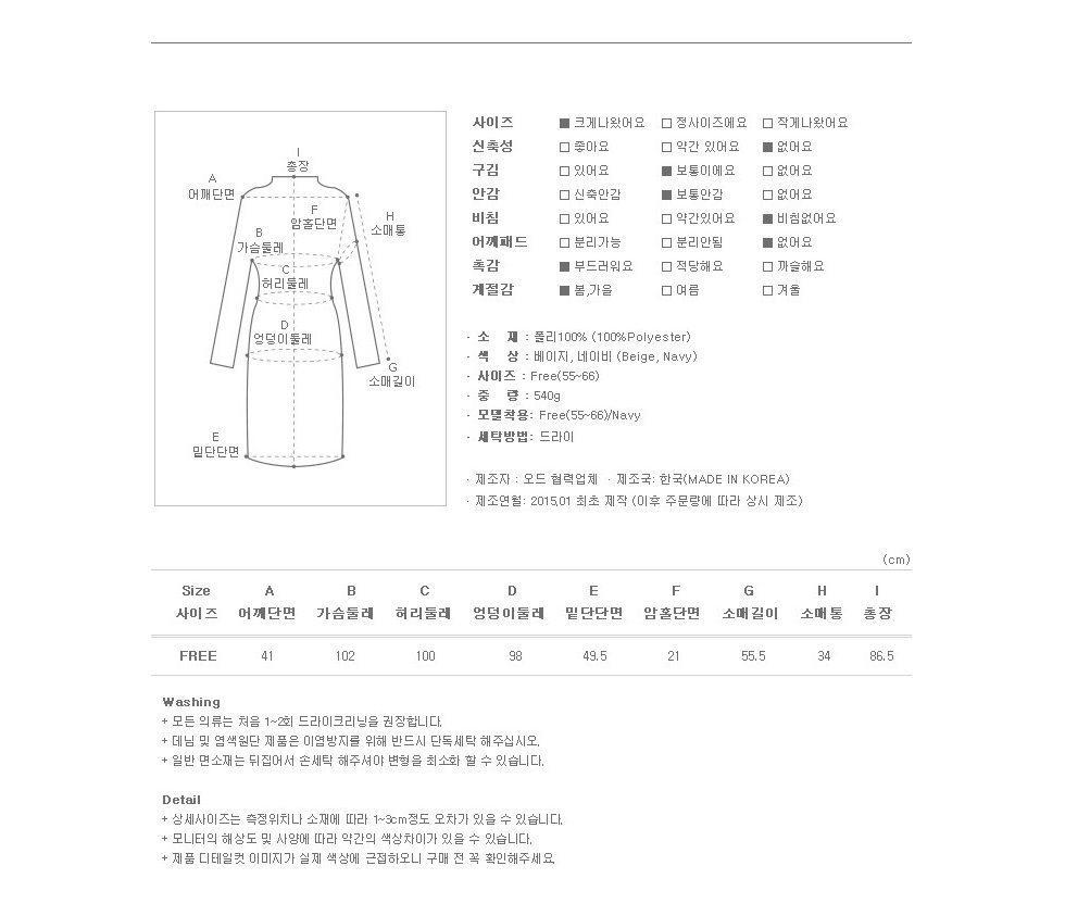 Martin Park Sihoo Basic Jackets Korean style clothing shop malaysia singapore hongkong2
