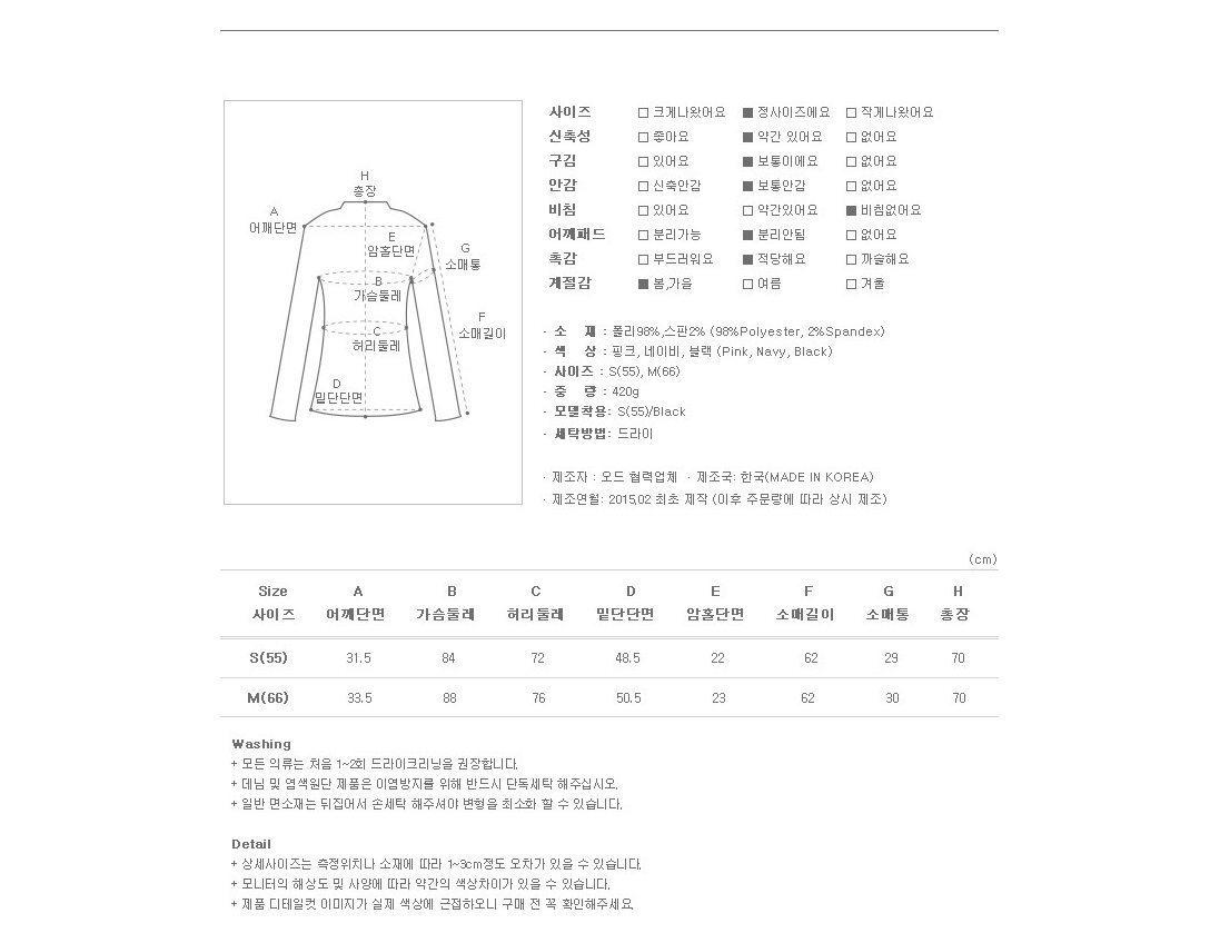 Mode Cut Jacket Korean fasion 2015 online shop malaysia singapore hongkong taiwan china2