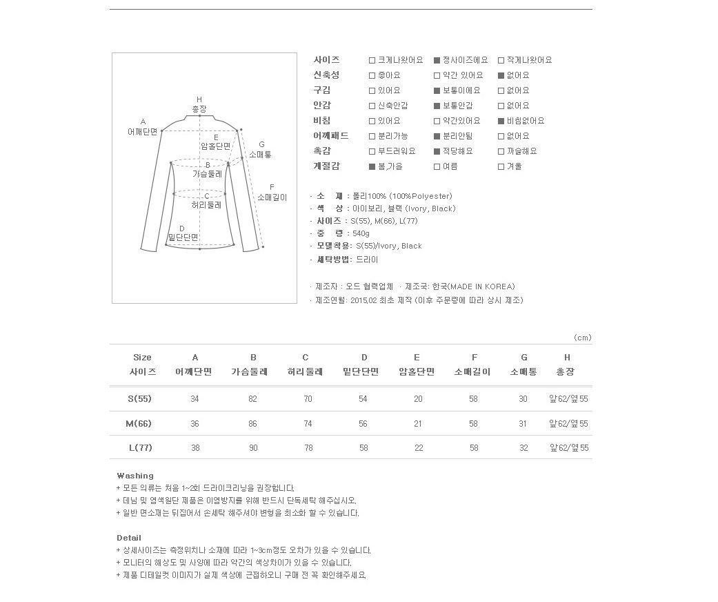 Pearl Beading Slim Line Jacket Korean fasion 2015 online shop malaysia singapore brunei indonesia china2