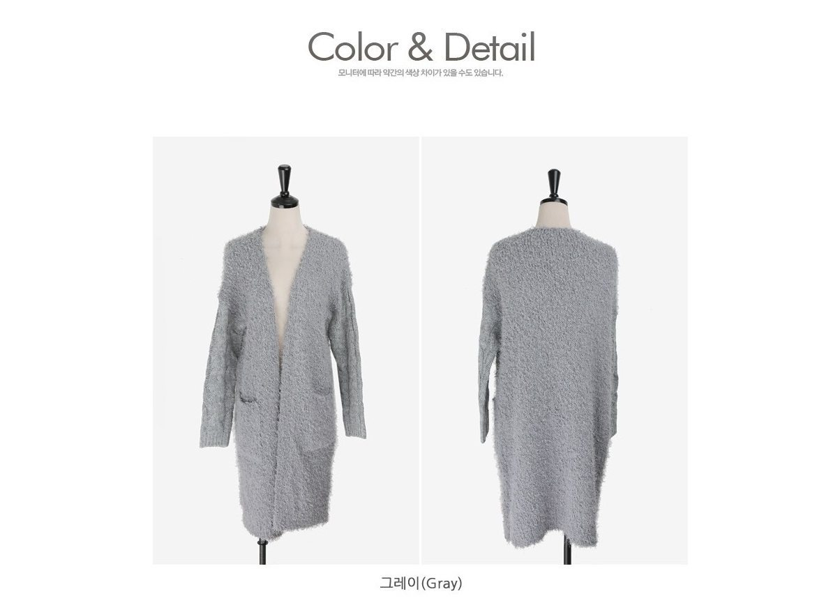 Pogeulyi Knit Long Cardigan Korean fasion 2014 online shop malaysia singapore brunei indonesia (11)