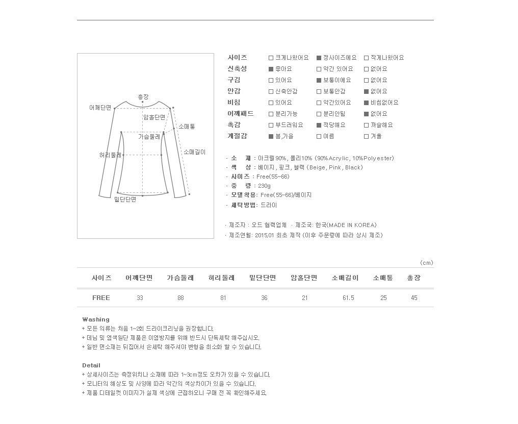 Ribbon Bow Knit Cardigan Korean fasion 2015 online shop malaysia singapore hongkong taiwan china2