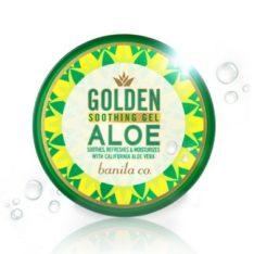 Banila Co. Golden Aloe Soothing Gel 200ml korean cosmetic skincare shop malaysia singapore indonesia