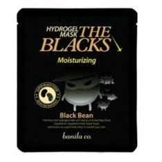 Banila Co. The Blacks Hydrogel Mask Moisturizing [Black Bean] 27g korean cosmetic online shop malaysia singapore indonesia