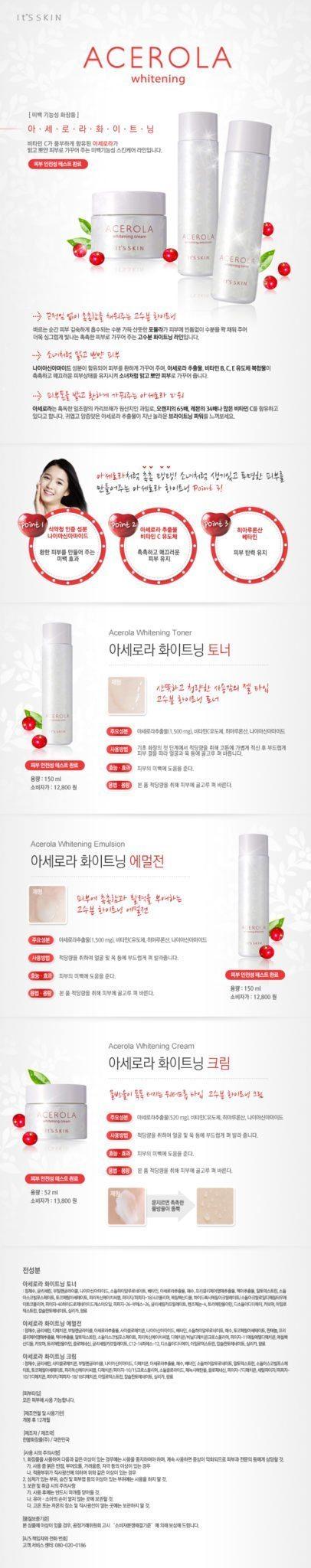 It's Skin Acerola Whitening Emulsion 150ml korean cosmetic skincare shop malaysia