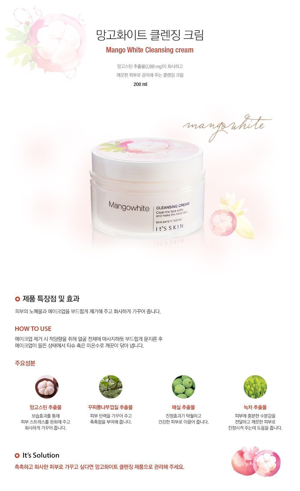 It's Skin MangoWhite Cleansing Cream korean cosmetic makeup product online shop malaysia macau brunei1