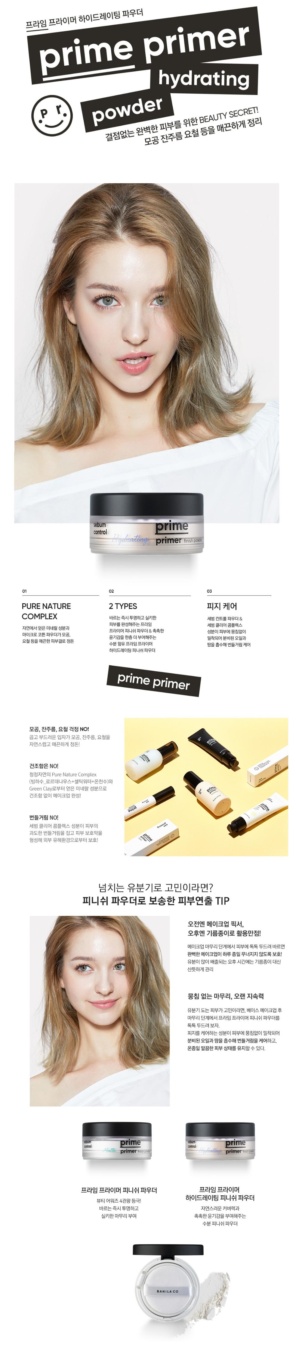 Banila Co Prime Primer Finish Powder korean cosmetic skincare product online shop malaysia macau singapore1