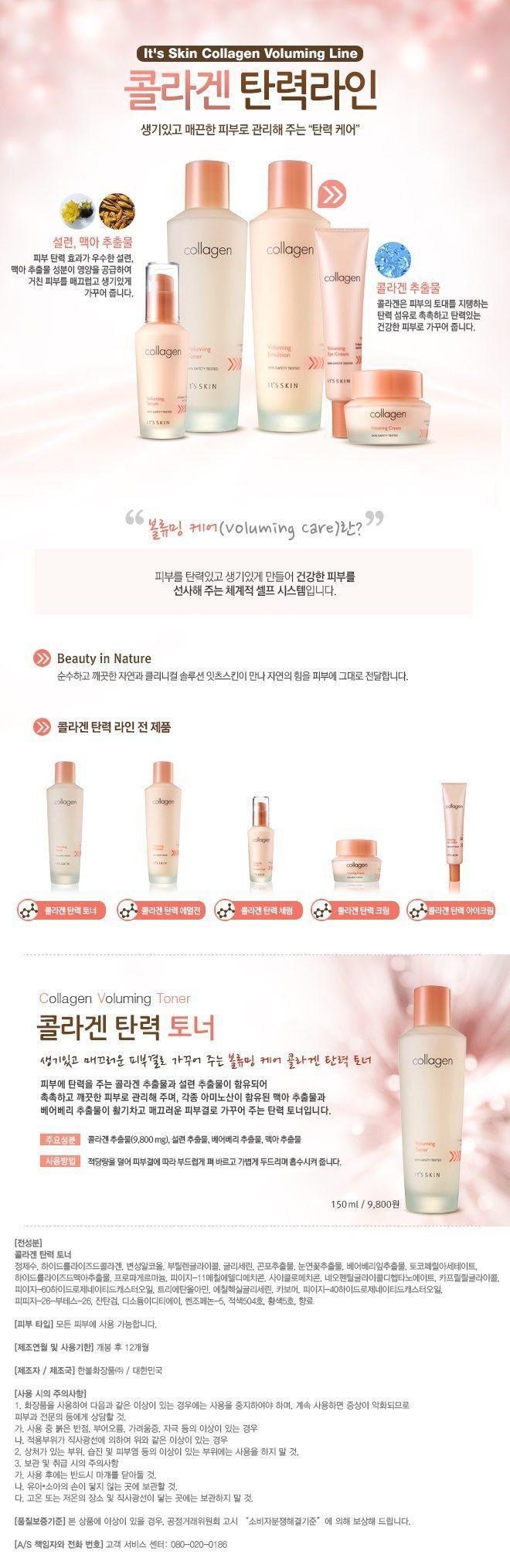 It's Skin Collagen Voluming Toner 150ml malaysia singapore indonesia