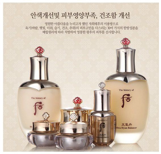The History of Whoo Cheongidan Hwa Hyun Special 6 pcs Gift Set 308ml malaysia