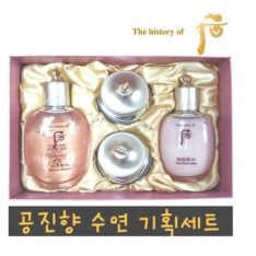 The history of Whoo Gongjinhyang Soo Yeon Special 4 pcs Gift Set 300ml malaysia skincare cleanser beautycare makeup online korea