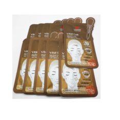 Leaders Insolution Vital Cell Skin Seed Mask 10Pcs korean mask sheet malaysia