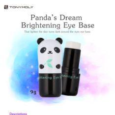 TONYMOLY Panda's Brightening Eye Base 9g korean cosmetic skincare product online shop malaysiasingapore indonesia