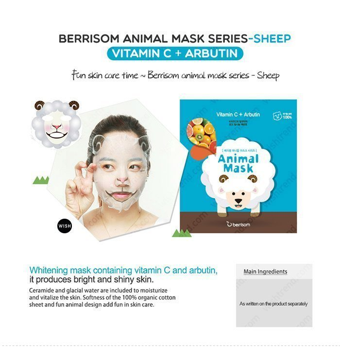 Berrisom Animal Mask malaysia singapore indonesia Sheep