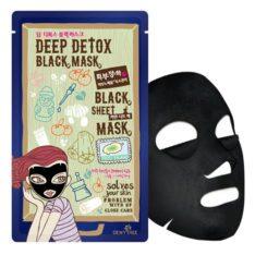 Dewytree Deep Detox Black Mask korean cosmetic skincare shop malaysia singapore indonesia
