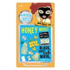 Dewytree Honey Moist Black Mask korean cosmetic skincare shop malaysia singapore indonesia