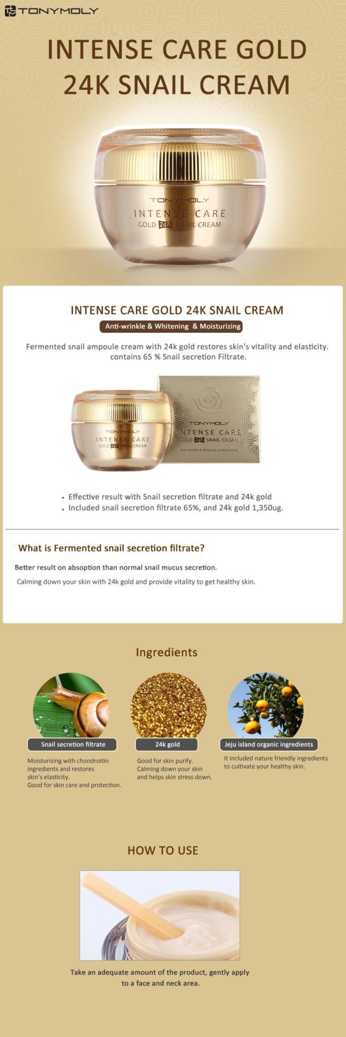 TONYMOLY Intense Care Gold 24K Snail Cream 45ml + TONYMOLY Intense Care Gold 24K Snail Cream  45ml