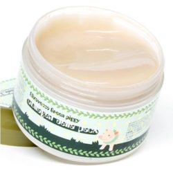 Elizavecca Green Piggy Collagen Jella Pack korean cosmetic skincare shop malaysia singapore indonesia