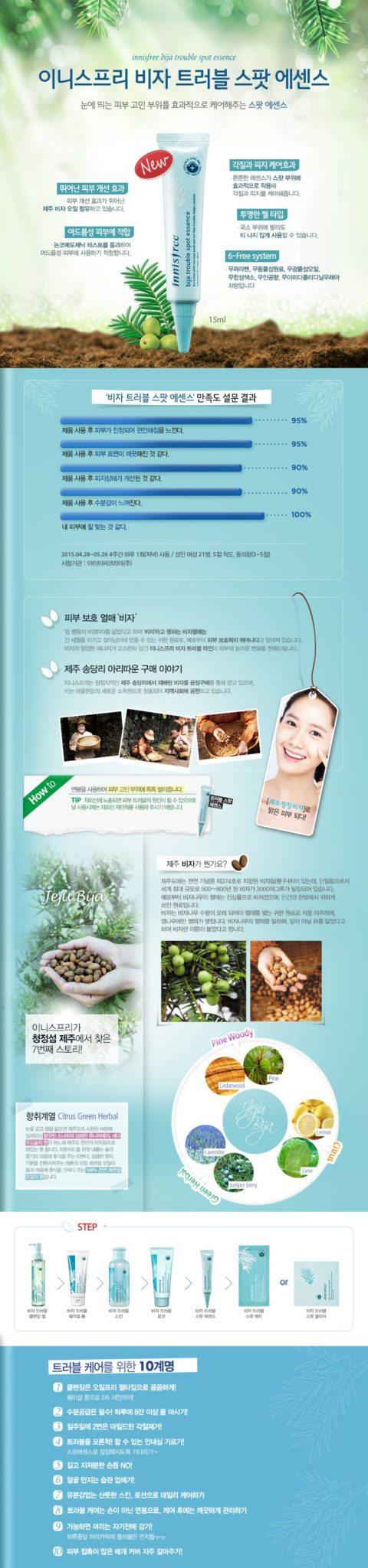 Innisfree Bija Trouble Spot Essence 15ml korean cosmetic skincare malaysia singapore1