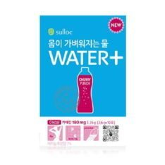 O'sulloc Water Plus Cherry Punch korean cosmetic skincare shop malaysia singapore indonesia