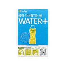 O'sulloc Water Plus Lemon Lime korean cosmetic skincare shop malaysia singapore indonesia