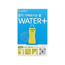 O'sulloc Water Plus Lemon Lime korean cosmetic skincare shop malaysia singapore indonesia
