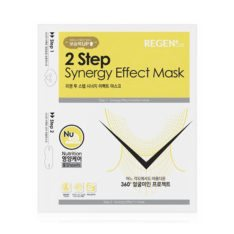 Regen+Cos 2 Step Synergy Effect Mask Nutrition korean cosmetic skincare shop malaysia singapore indonesia